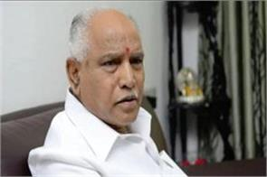 karnataka cabinet may be expanded in january yeddyurappa gave hints