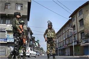 life affected to bandh separatists shops closed srinagar other districts