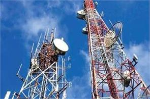 telecom sector has been calling for a whole year amid the burden of liability