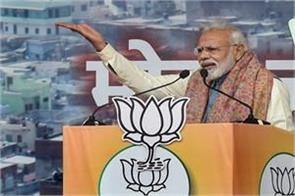 tricolor lifting rights but tricolor responsibility also came in hand pm modi