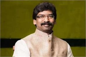 the first meeting of the hemant cabinet concluded