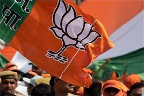 bjp organizational election appointment of supervisors