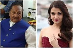 offensive statement by bjp minister comparing deputy cm post to aishwarya rai