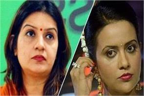 priyanka chaturvedi and amrita fadnavis  fight  on twitter war aarey