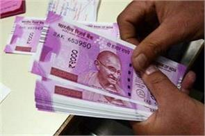 2000 notes to be discontinued from new year learn what modi government said