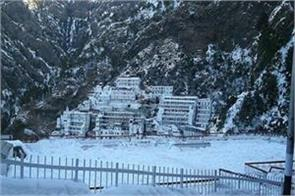vaishno devi helicopter service suspended second consecutive day due fog