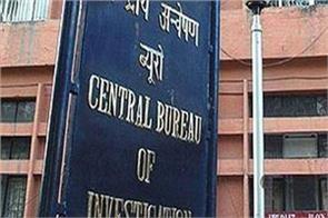 medical enrollment scam cbi raids in delhi lucknow
