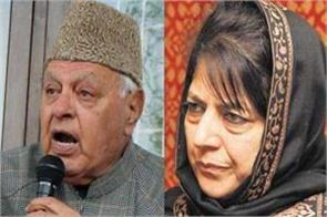 caa protest effect kashmir release detained politicians delayed