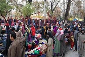 raunak returned jammu kashmir huge crowd gathered sunday market