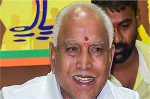 change in name spelling gave yeddyurappa an electoral advantage