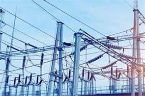 producers  dues on power distribution companies exceeded