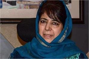 bjp ensures kashmir like situation every part india mehbooba mufti