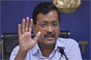 nirbhaya gang rape delhi government appeals to dismiss mercy plea of convict
