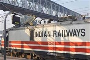 one more shock for modi government railway reached worst condition in 10 years