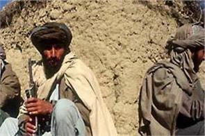 180 is militants surrender in afghanistan