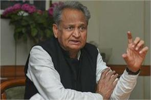 cm gehlot said on the death of children in the hospital nothing new
