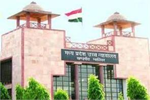 hc stays order revoke caste certificate mp dr kp yadav guna seat mp