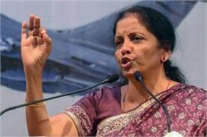 sitharaman targeted mamata banerjee asked do not trust indian institutions