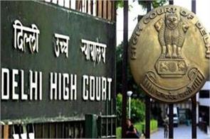 332 cisf officers reach delhi high court against ips officers