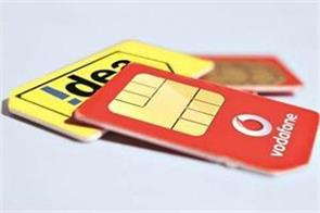 voda idea shocked number of users reduced to 33 63 crores