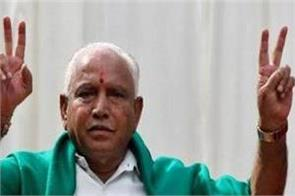 yeddyurappa will expand the cabinet