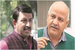 politics intensified over violence in delhi aap accuses bjp of arson
