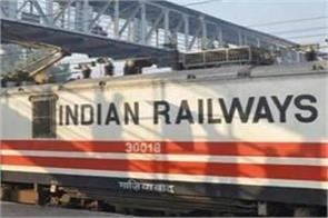 railway major action 32 officers were forcibly retired