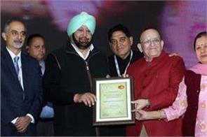 cm amarinder conferred punjab state msme award to duke fashion