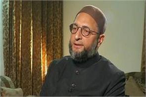 owaisi said  government reviving jinnah s ideas through citizenship bill