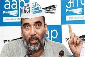 bjp is doing politics of violence jamia nagar incident should be investigated