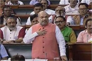 shah said everything is normal in kashmir