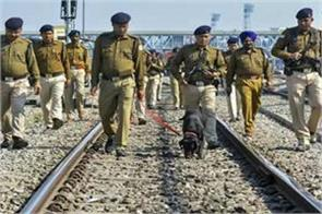 rpf will be known as indian railway safety