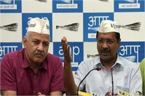 delhi aap starts election campaign slogan of  good past five years
