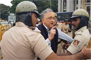 police detained historian ramachandra guha opposing caa