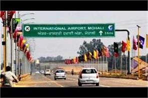 punjab chandigarh political battle over passport started