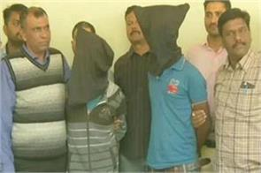 gujrat a minor was raped the crime branch arrested the accused