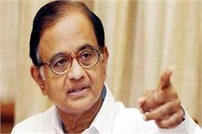 central government wants to break my mental strength chidambaram