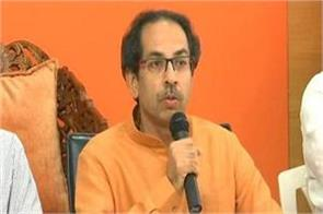 cases filed against agitators against nanar refinery will be returned udhav