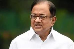 chidambaram himself jailed for economic crime teaching economy lesson bjp