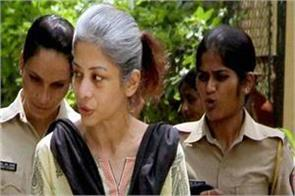 indrani mukherjee the main accused in the sheena bora murder case