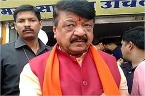 bengal crowd surrounded kailash vijayvargiya s car