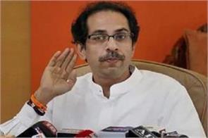 cm uddhav clarified as leader who opposed the hanging of yakub memon
