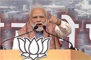 modi enumerated his schemes in which religion was not caste base