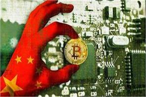 plans to bring china s digital currency as global competition continues