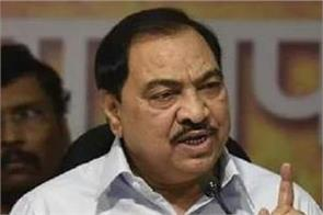 some bjp leaders worked to defeat my daughter and pankaja khadse