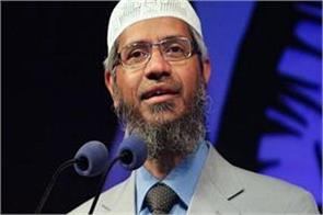 zakir naik attempts to visit maldives permission not received