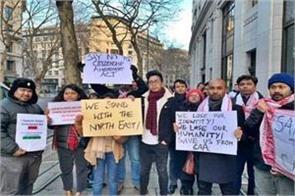 protesters said in london  this modi government s failure