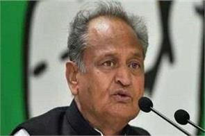 center changes the national disaster relief fund rules to assess drought gehlot