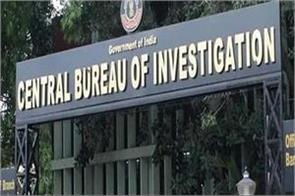 cbi arrested cmd and director of ponzi company