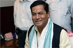 citizenship bill will not only be for assam but for the entire country sonowal